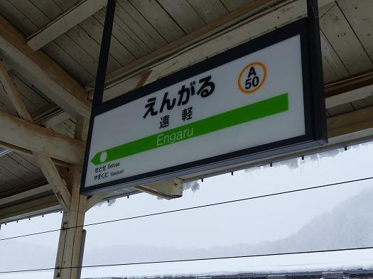 P1350021.jpg