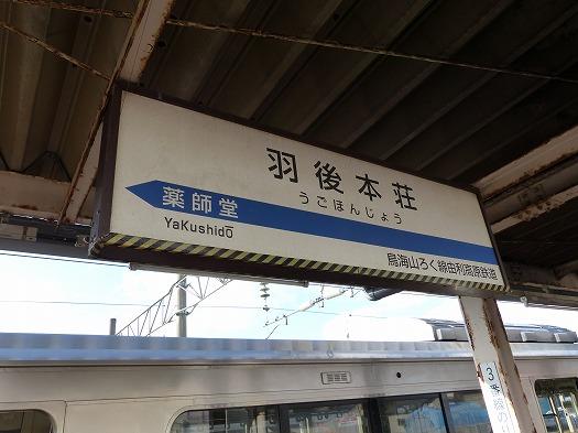 P1360128.jpg