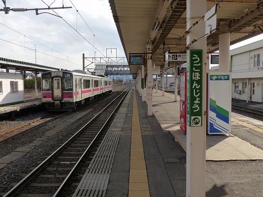 P1360150.jpg