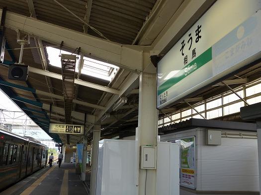 P1470047.jpg