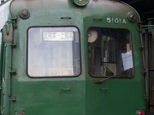 P1560220.jpg