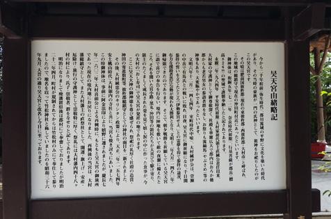 昊天宮02