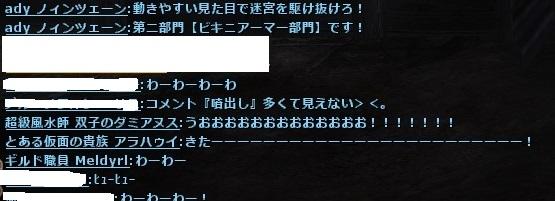 151230 3