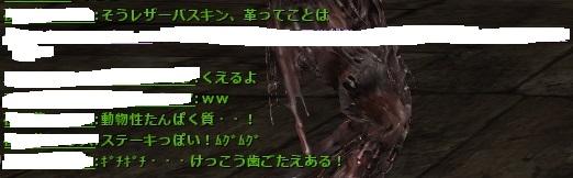160201 7