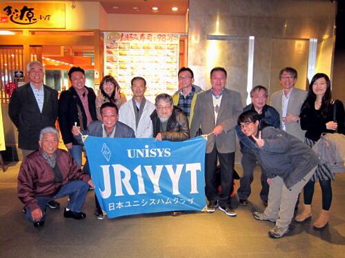 2015 JR1YYT 忘年会