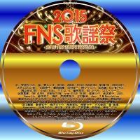 20151202FNS-b.jpg