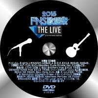 20151216FNS-dvd.jpg