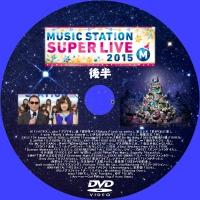 20151225musicstation-dvd-r