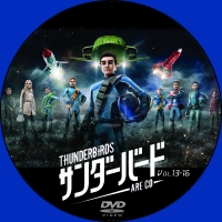 thunderbirds are go DVD 13-16