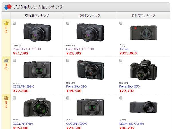 20160110-04.jpg