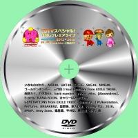 cdtv2015-2016-dvd.jpg