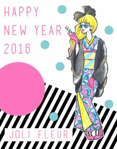 2016ブログ
