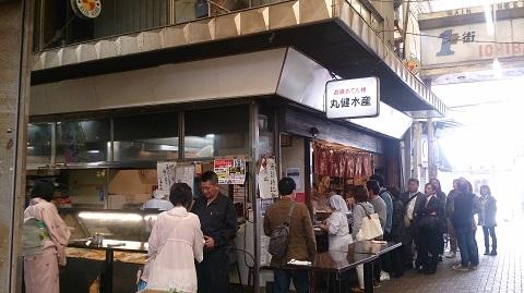 006 丸健水産