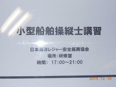 DSCN8968.jpg