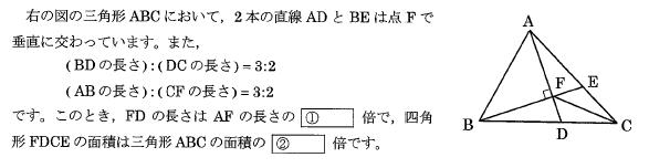 nada_2016_math1_10q.png