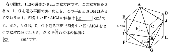 nada_2016_math1_11q.png