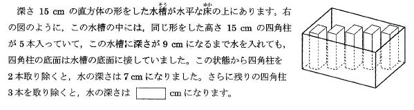 nada_2016_math1_2q.png