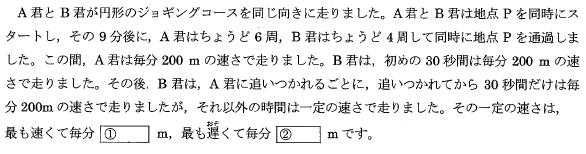 nada_2016_math1_4q.png