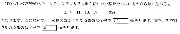 nada_2016_math1_5q.png