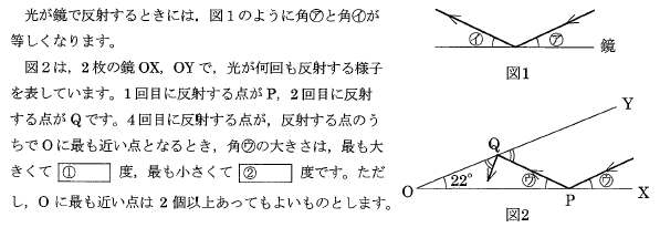 nada_2016_math1_7q.png