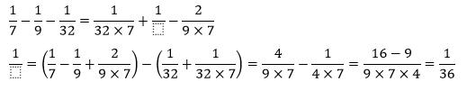 nada_2016_math1_a1.png