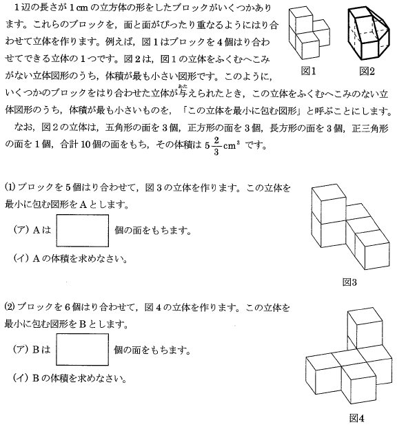 nada_2016_math2_5q.png