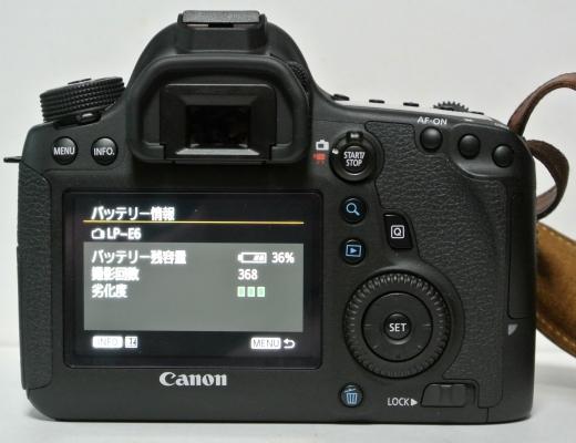 MBH-LP-E6 08