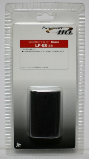 MBH-LP-E6 01