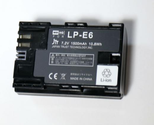 MBH-LP-E6 03