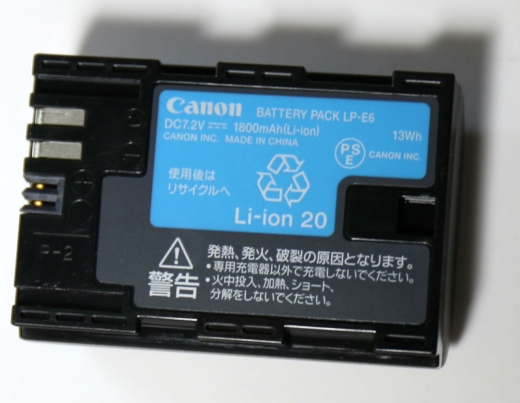 MBH-LP-E6 05