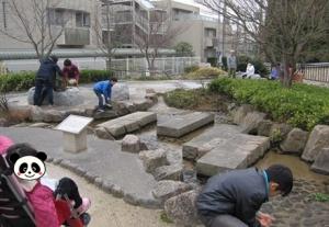 16年1月垣内公園
