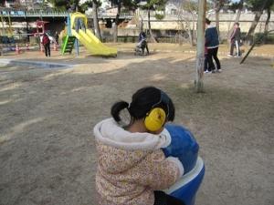16年1月9日公園