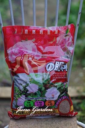 バラの肥料160107