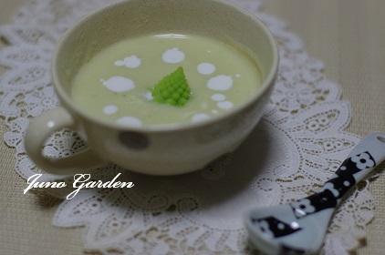 ロマネスコスープ