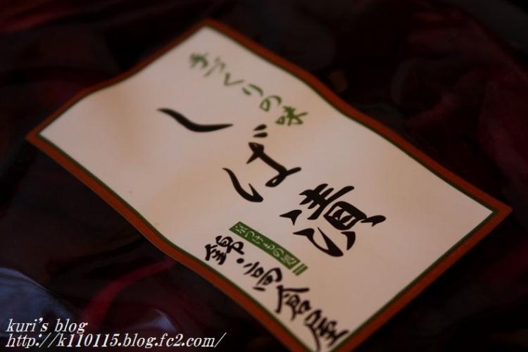 京都土産 (1)