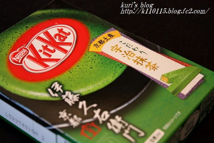 京都土産 (2)