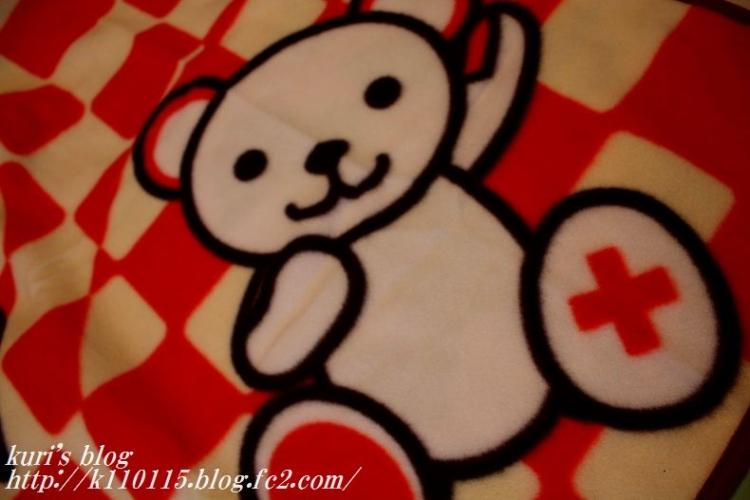 献血ブランケット (3)