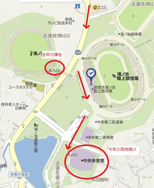 2015奈良マラソン会場図