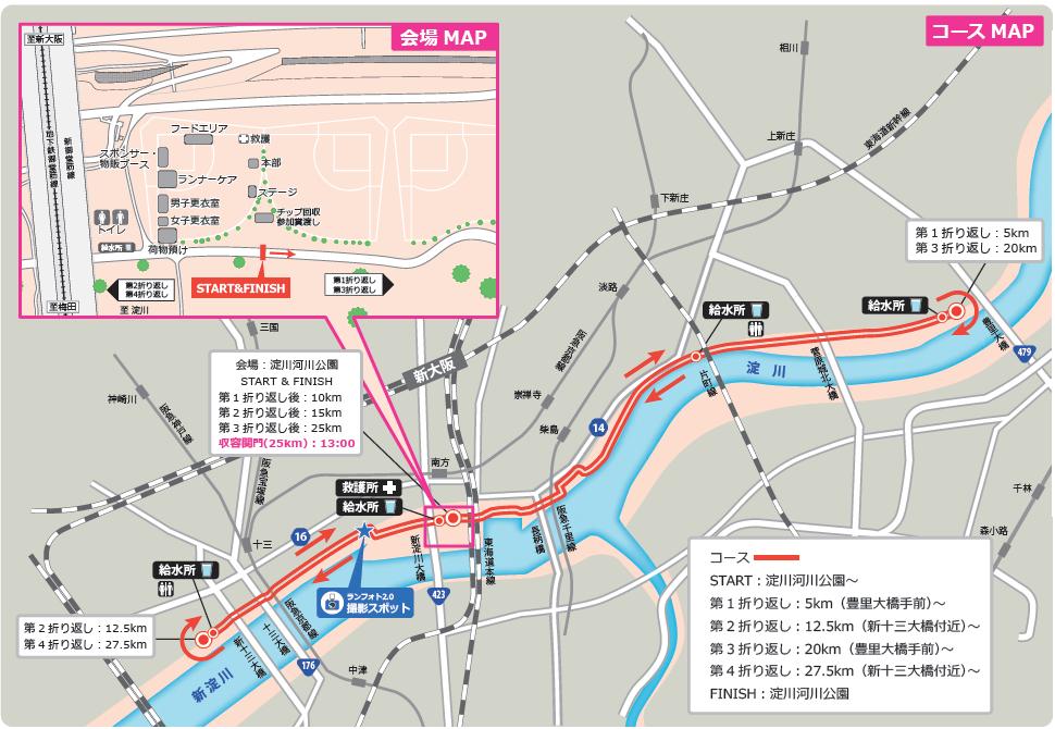 大阪30Kコースマップ