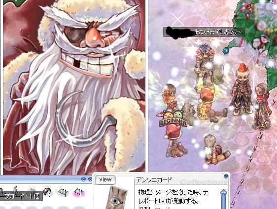 screenLif002.jpg