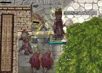 screenOlrun012.jpg