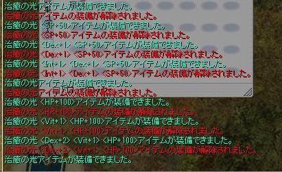 screenOlrun028.jpg