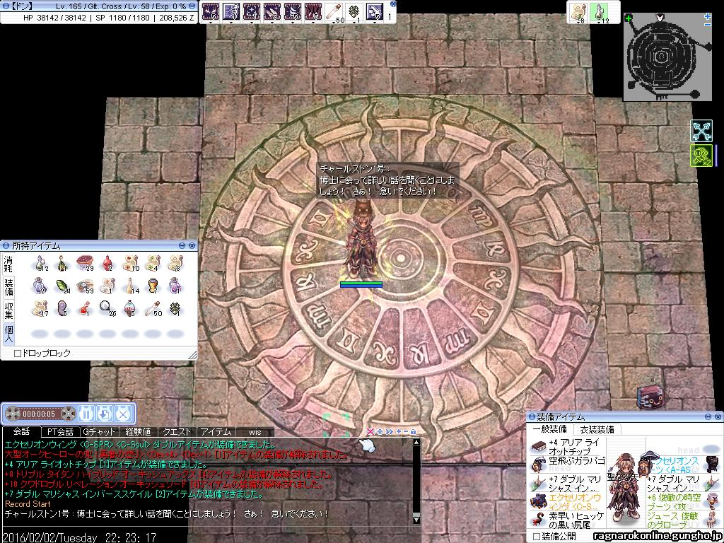 screenOlrun034.jpg