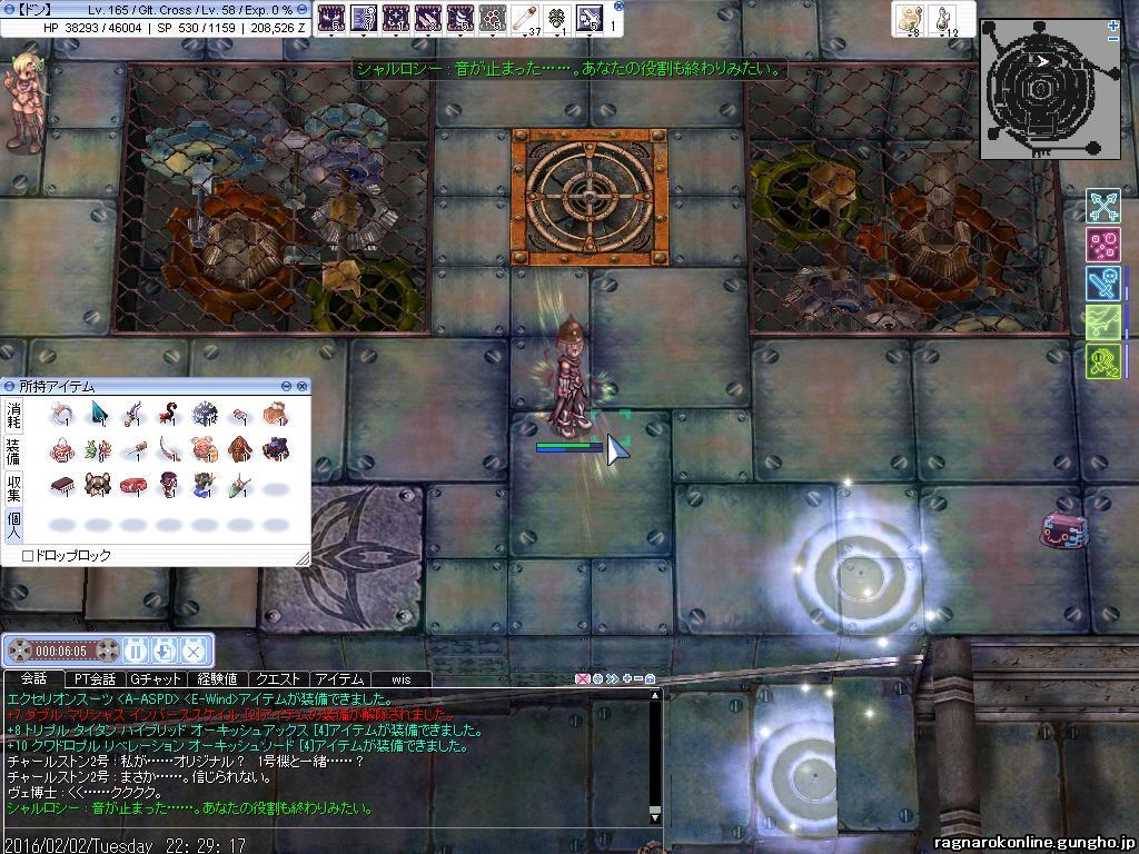 screenOlrun035.jpg