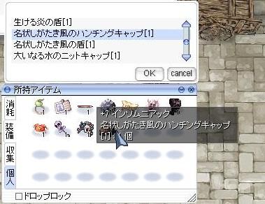 screenOlrun050.jpg