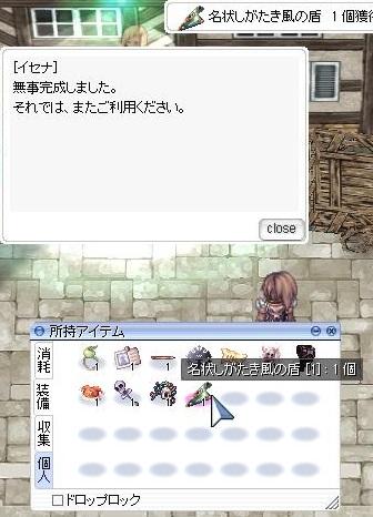 screenOlrun052.jpg