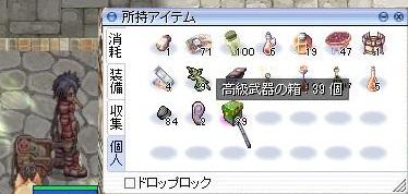 screenOlrun119.jpg