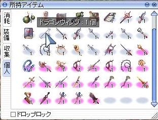 screenOlrun120.jpg