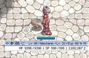 screenOlrun123.jpg