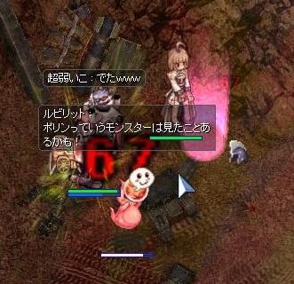 screenOlrun129.jpg